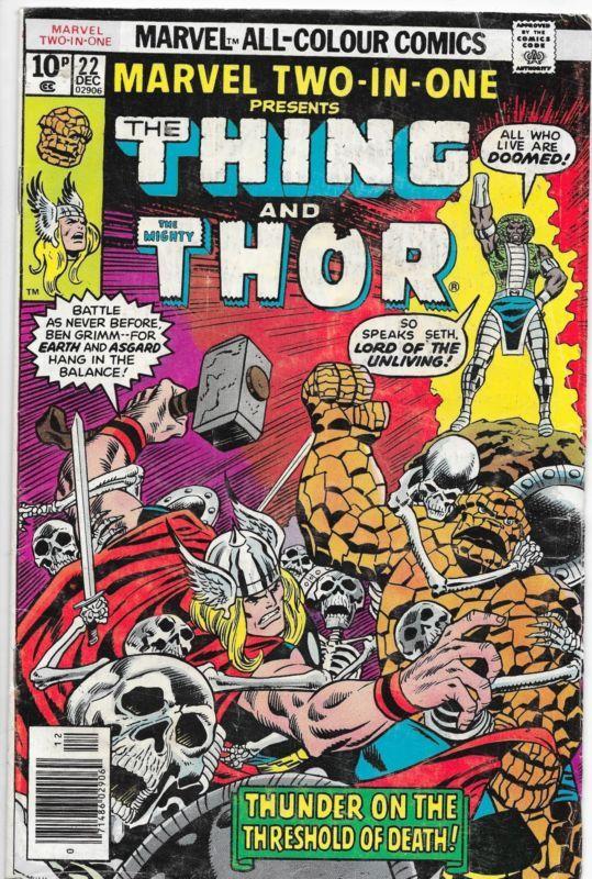 marvel comics 02906