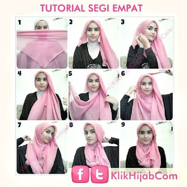 Hijab Tutorial Segi Empat Easy Google Search Hijab Tutorial Collection Pinterest Hijab