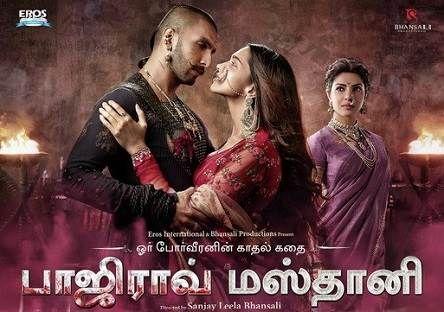 Pin By Saranya On Movies Movies Mastani Deepika Padukone