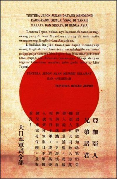 Japanese WWII propaganda poster, Malaya Nostalgic Ilustrations of - copy map japan world war 2