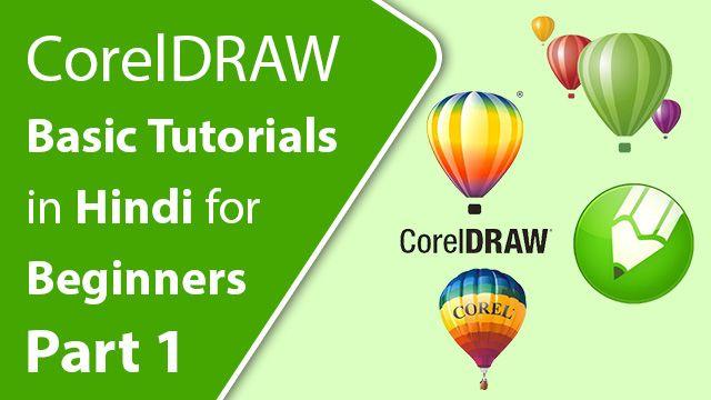 coreldraw training in hindi pdf