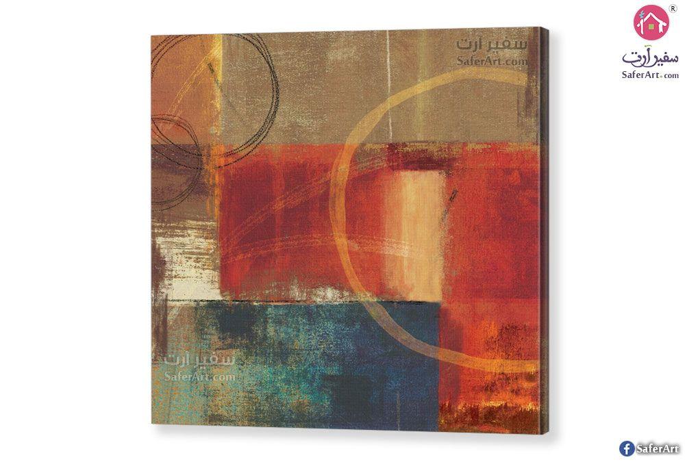 لوحه تجريديه برتقالى وبنى سفير ارت للديكور Orange Art Art Painting