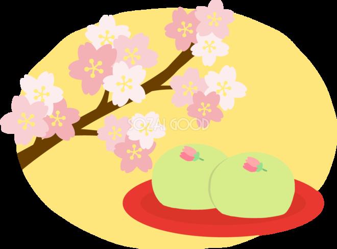 かわいい満開の桜とグリーンの桜まんじゅう和菓子イラスト無料フリー