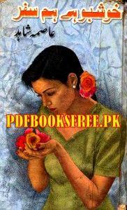 Humsafar Complete Novel Pdf