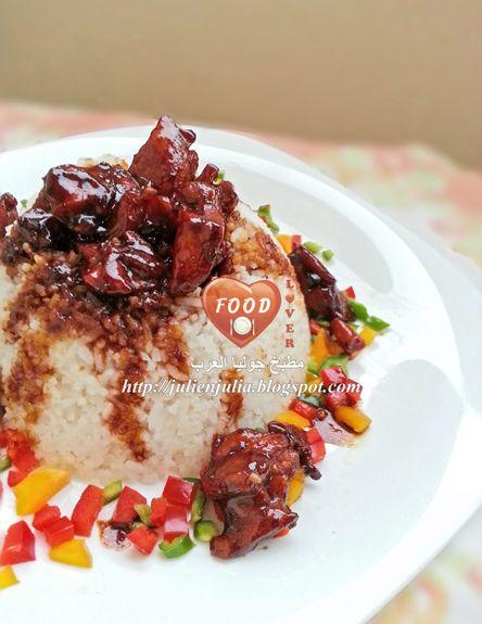 halal non alcoholic chicken teriyaki oao u o u u o u o o o o o u o u food lover u o o o o u u u o o u o o o