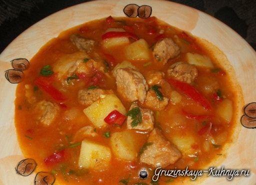 соузи грузинское блюдо