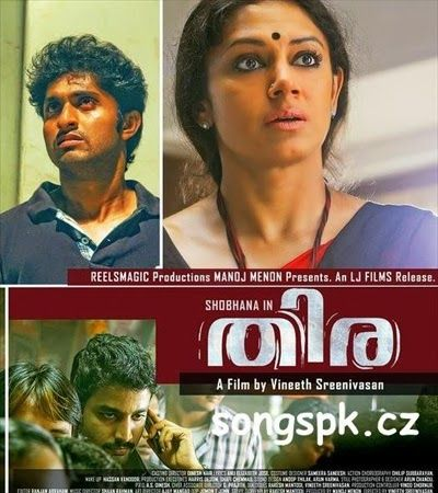street light malayalam movie watch online free