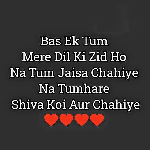 Short hindi shayari on life 2018 (With images) | Hi images ...