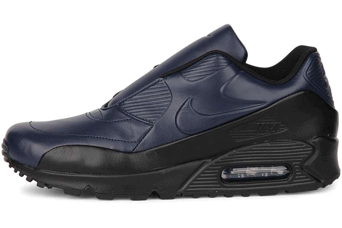 ᐅ • Nike Air Max 90 Dames · 83+ modellen · Laagste prijzen ...