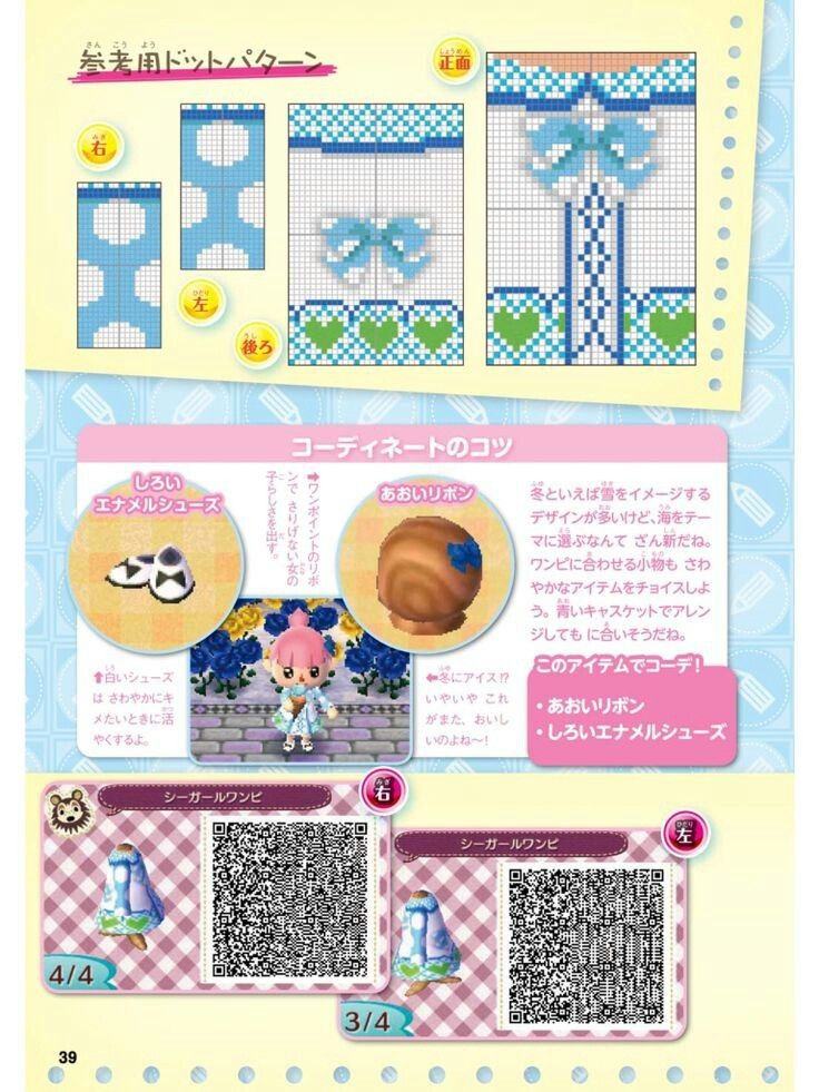 Dress Qr With Pixel Work Animal Crossing Animal Crossing Qr