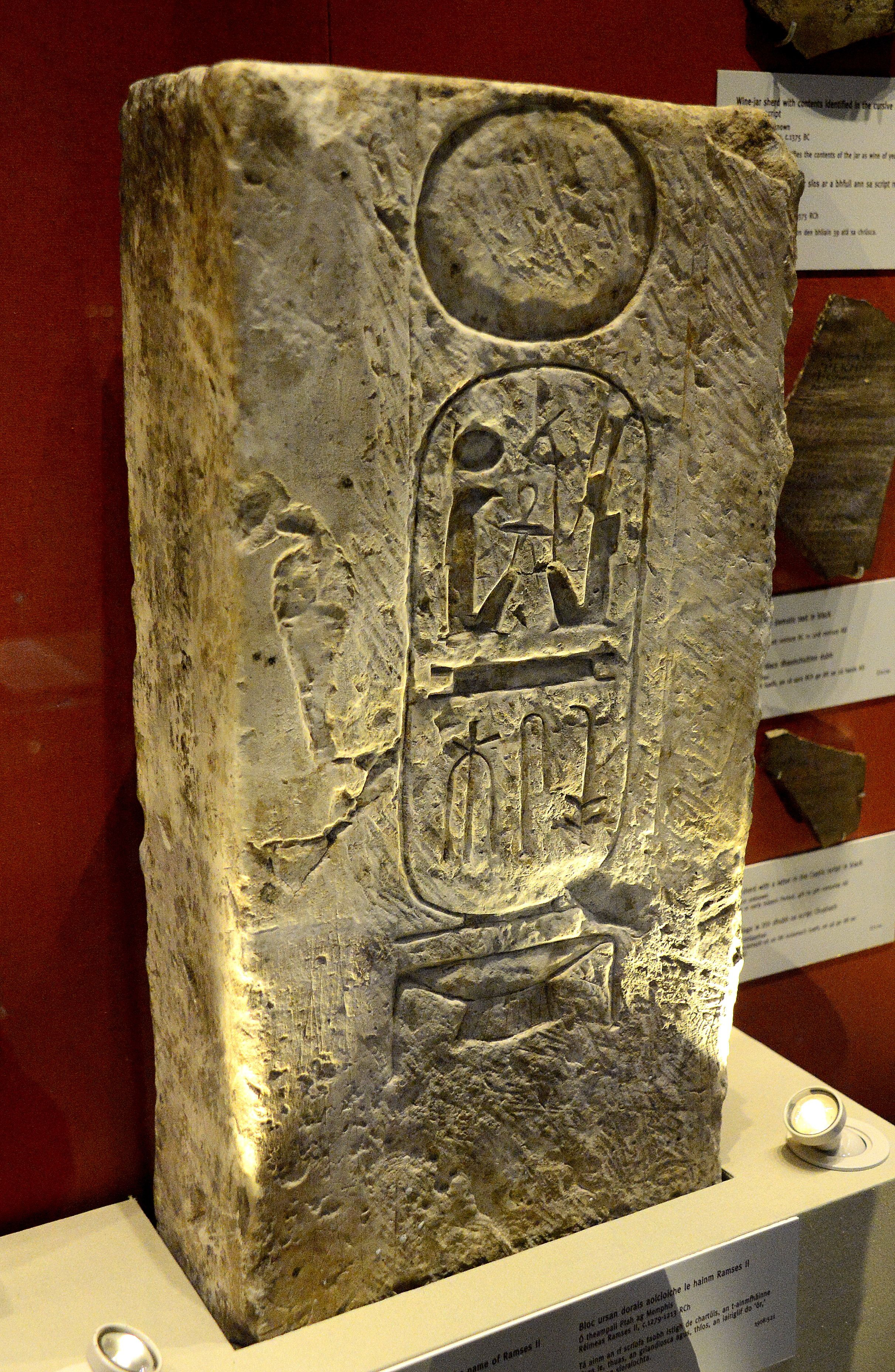 This Limestone Doorjamb Block Bears The Name Of The Egyptian Pharaoh Ramesses Ii The Name Of The Pharaoh I Ancient Egyptian Ancient Egyptian Art Egypt History