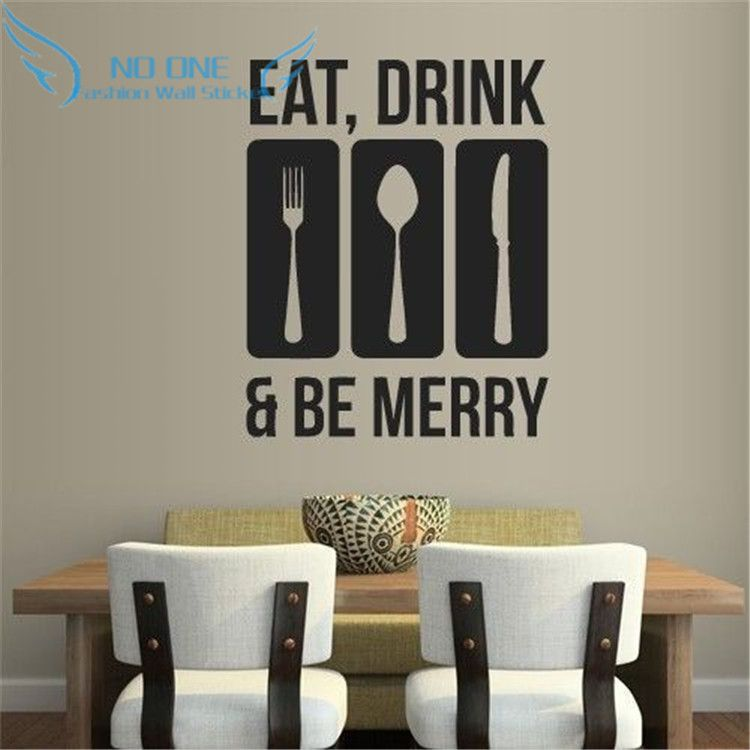 Quote vinyl wall stickers for kitchen early