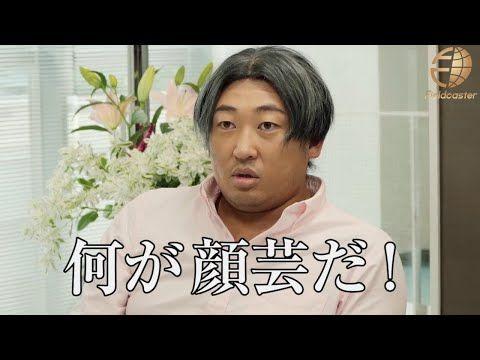 ロバート 秋山 クリエイター ズ ファイル