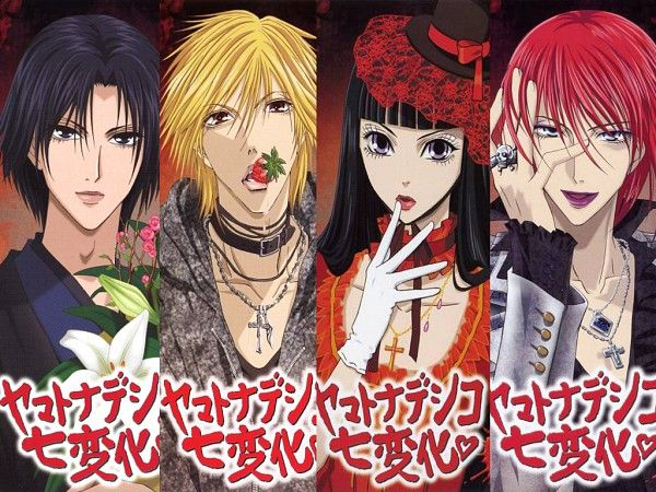 Tags Anime Wallpaper Scan The Wallflower Tomoko Hayakawa