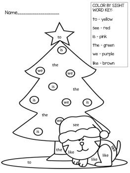 HOLIDAY/WINTER COLOR BY SIGHT WORD! | Sight words, Winter ...