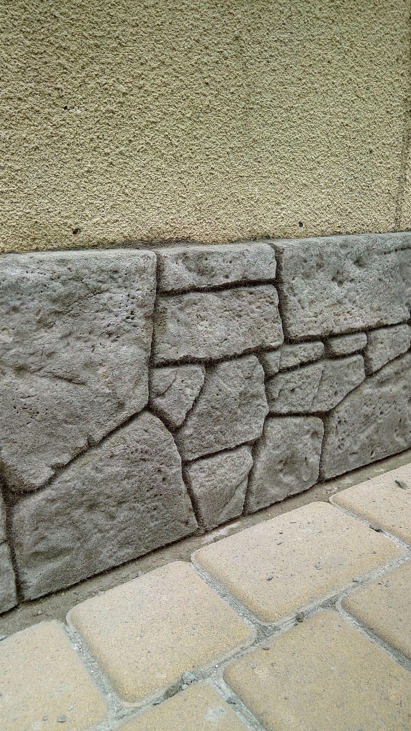 Тротуар бетон протекает бетон