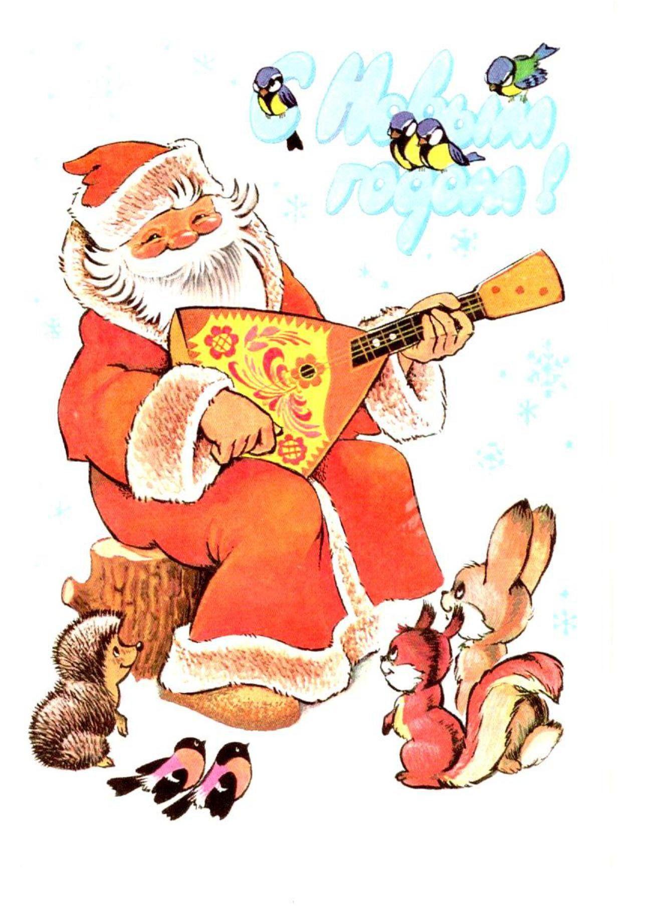 Happy New Year, Unused Postcard, Illustration, Greeting