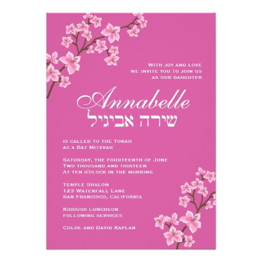 ShoppingBat Mitzvah Invitation Annabelle Pink BlossomsYes I can say you are on right site we just collected best shopping store that have