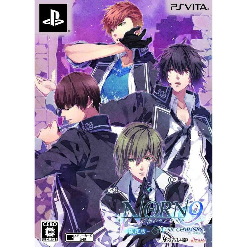 NORN9 Var Commons Limited Edition(Japan Import) (With