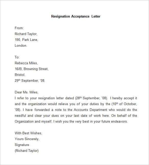 job resign letter format in bangladesh google search cv for intermediate students skill profile resume restaurant cashier description