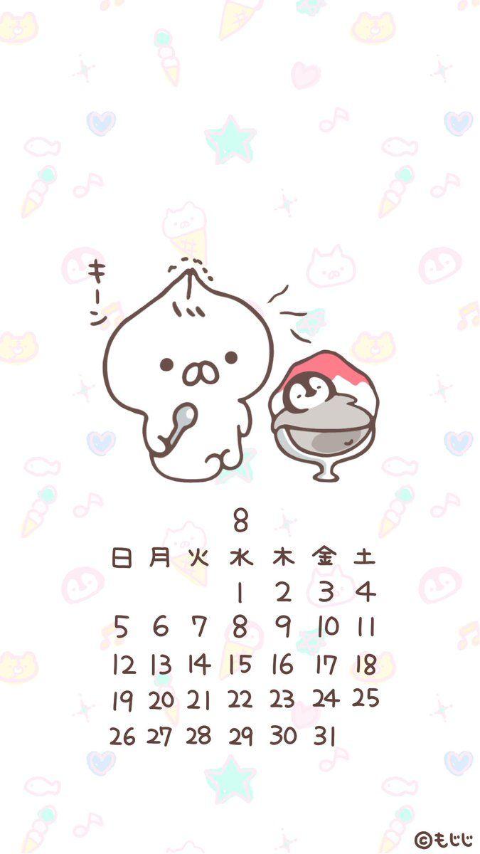 もじじ On 壁紙 かわいい カレンダー ピカチュウかわいい