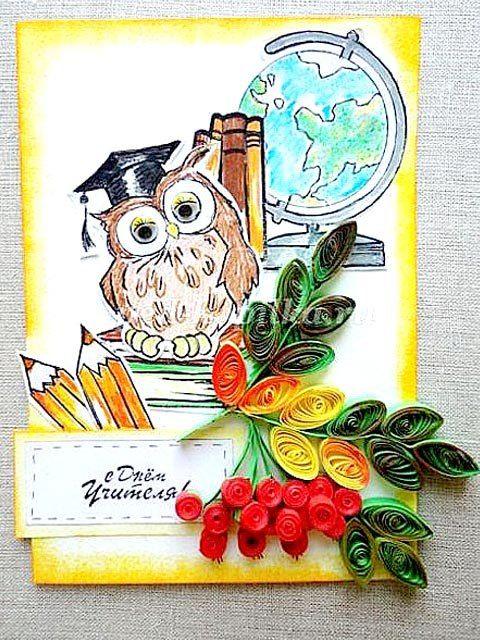 Страна мастеров открытки учителям, добрым утром креативные