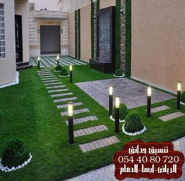 افكار تصميم حديقة منزلية الرياض افكار تنسيق حدائق افكار تنسيق حدائق منزليه افكار تجميل حدائق منزلية Instagram Garden Photo And Video