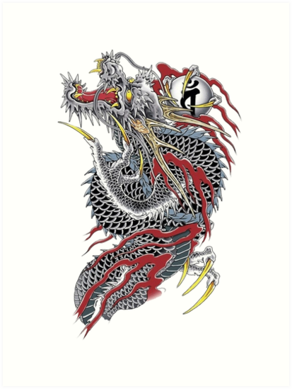 The Kiryu Dragon Japanese Dragon Tattoos Dragon Tattoo Artist