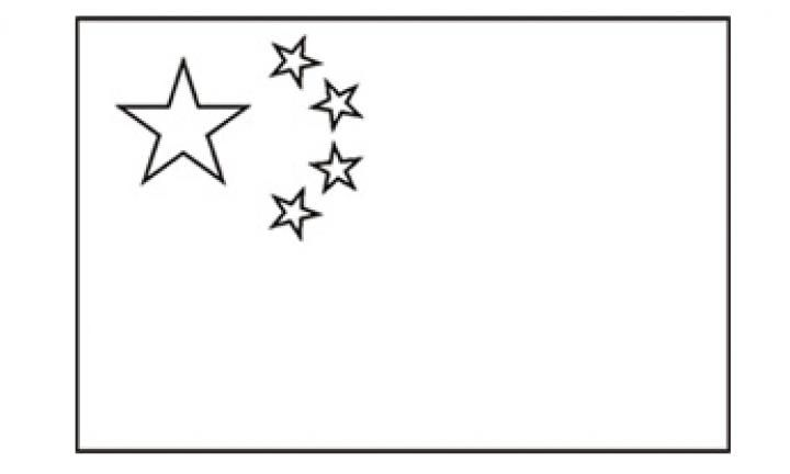 Flags Of The World China China For Kids Flag Coloring Pages
