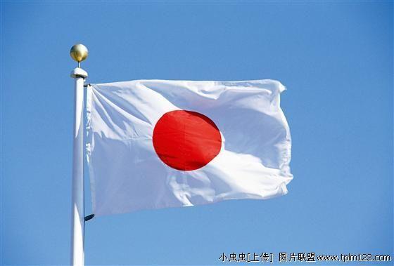 Japan Flag 4 Retail New 100 Polyester Printed 96x144 Cm 5x3 Ft Japan National Flag For Mixed Japan Flag Japanese Flag Flag