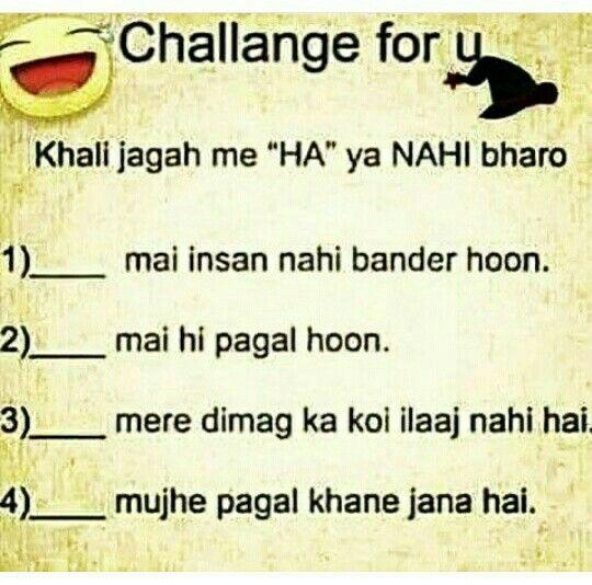 Hahaha... Chlo Chlo Jldi Bharo Sab..