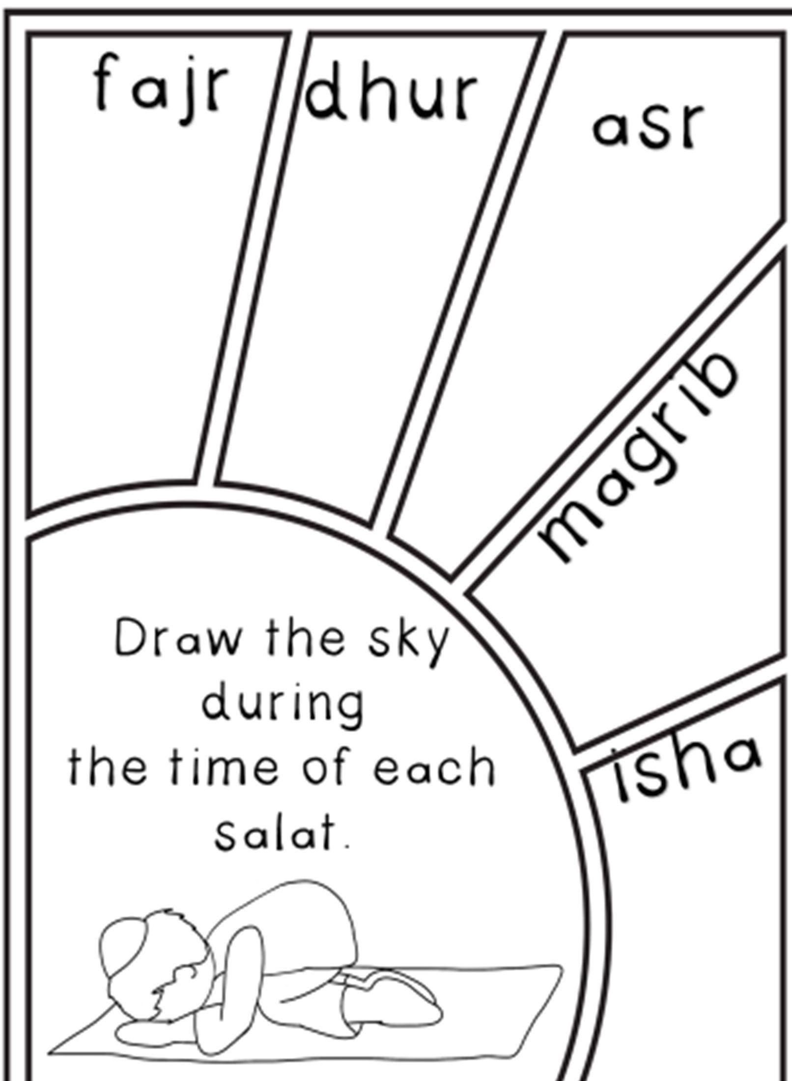 Islamic Stu S Worksheets For Kindergarten In