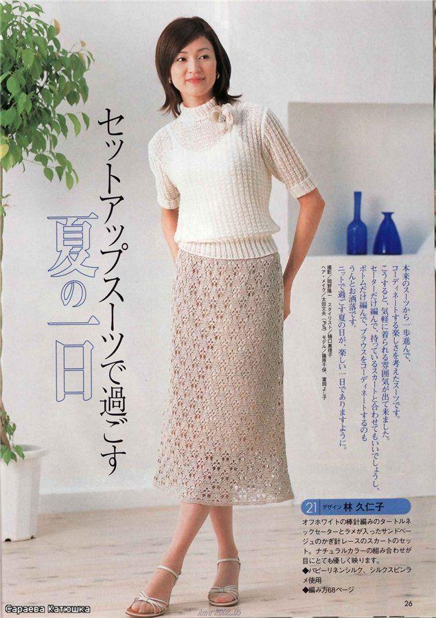 Японские вязаные юбки схемы и описание