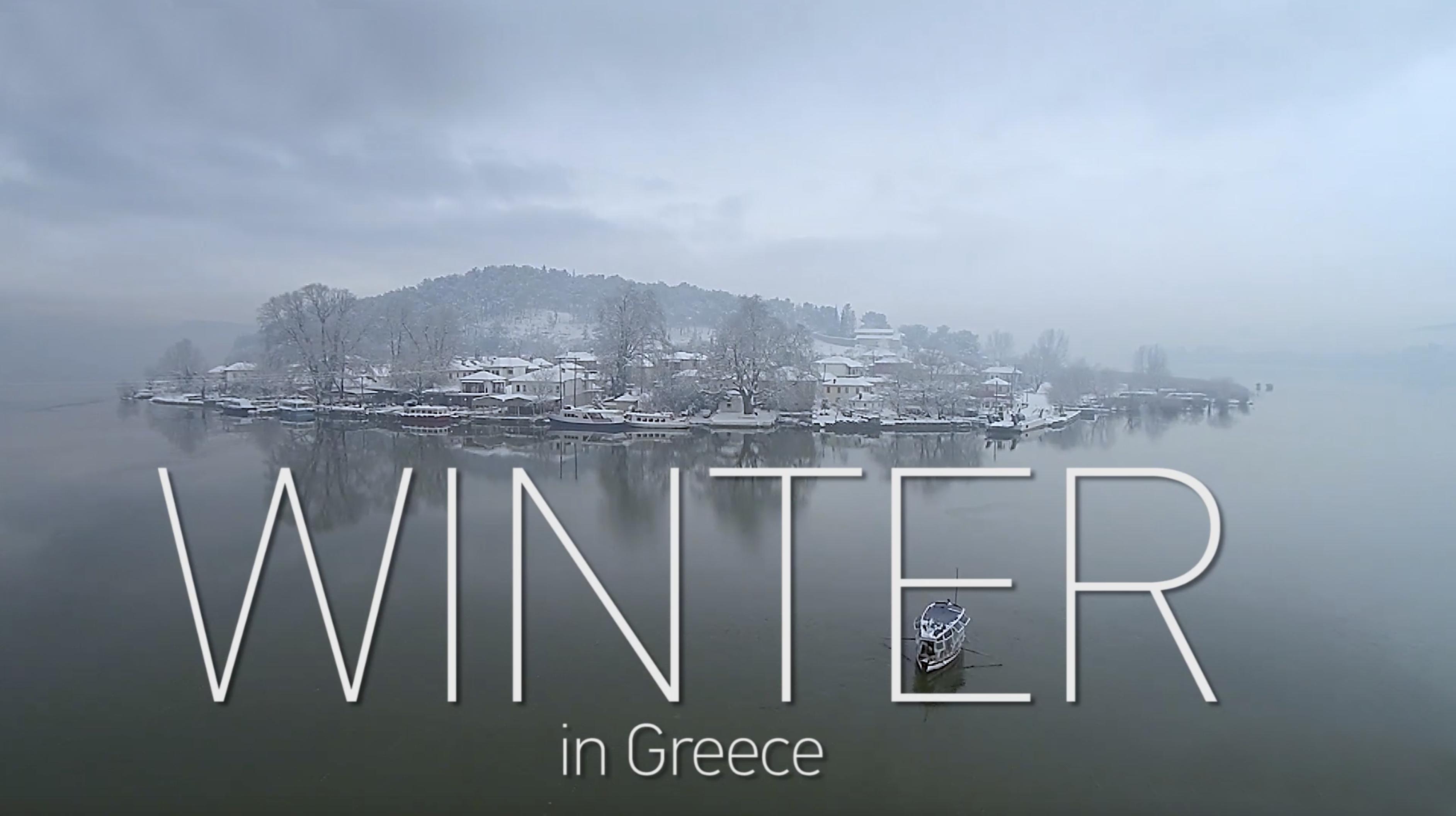 Visit Greece | Winter in Greece (English)  #VisitGreece #winter#destination #uncover #hiddentreasures #season #video #travel #visitgreece