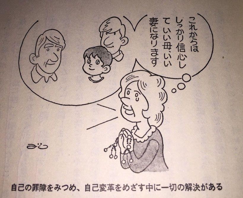 和泉 覚 指導の泉 - soka-gakkai...