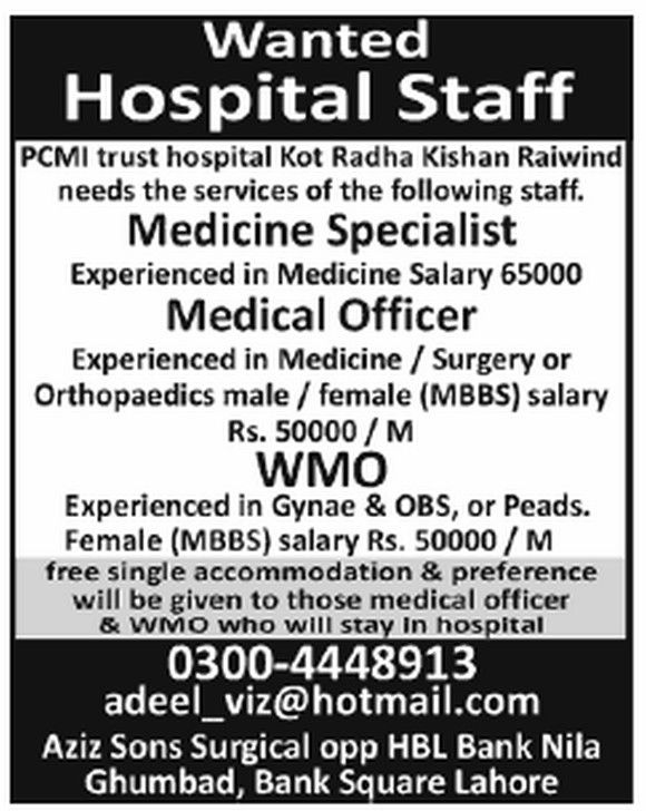 Jobs For Medicine SpecialistMedical OfficerWmo In Pcmi Trust