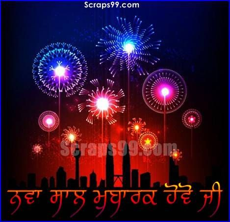 animated happy new year free happy new year wallpapers chinese new year wallpapers new year