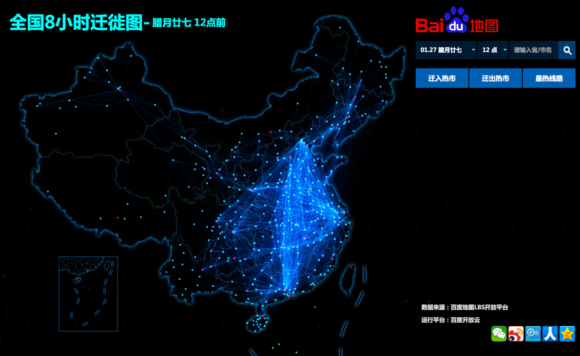 Baiduu0027s heat map shows massive Chinese New