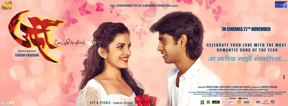 Players marathi movie download hd 1080p
