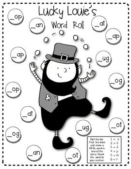 ST. PATRICK'S DAY Learning Fun!! (Sight Words, Word
