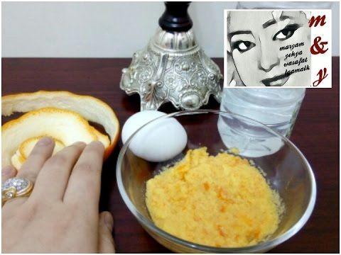لو أنتى فوق ال40 لن ترمى قشور البرتقال بعد اليوم الماسك الذى ابهرر الملايين مع خبيرة تجميل مريم يحيى Youtube Beauty Hacks Beauty Care Food