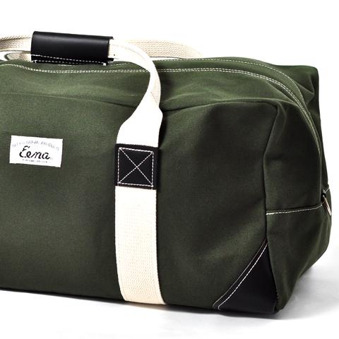 Army Green Canvas Gym Bag