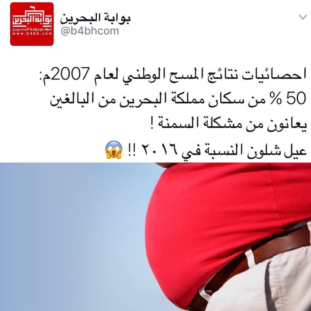 البحرين Bahrain الكويت السعودية قطر الامارات الإمارات دبي عمان مسقط أبوظبي الأردن مصر لبنان Jordan Egypt Uae Mydubai Instagram Posts Instagram