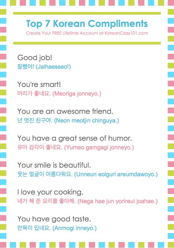 500 Basic Korean Verbs | 1hr Audiobook - YouTube