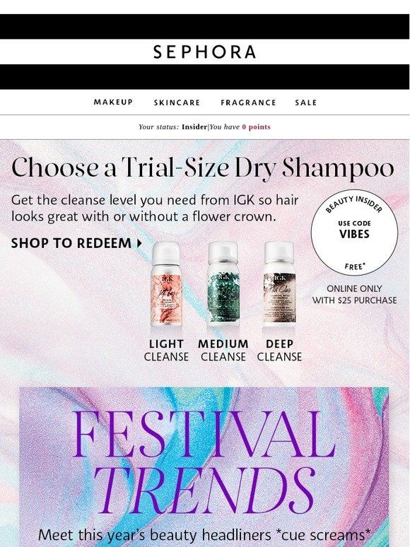 beauty trends coupon codes