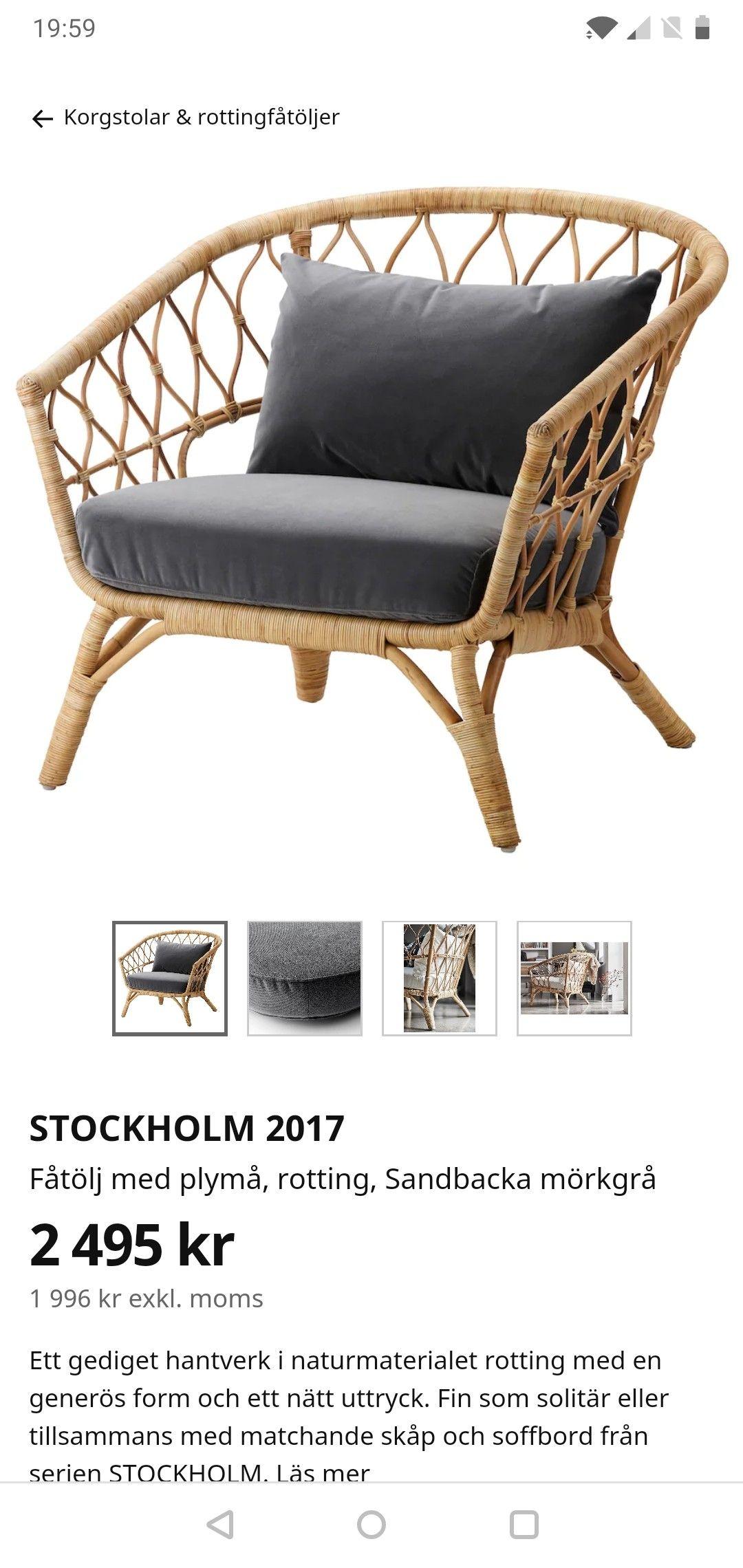 STOCKHOLM 2017 Fåtölj med plymå, rotting, Sandbacka mörkgrå