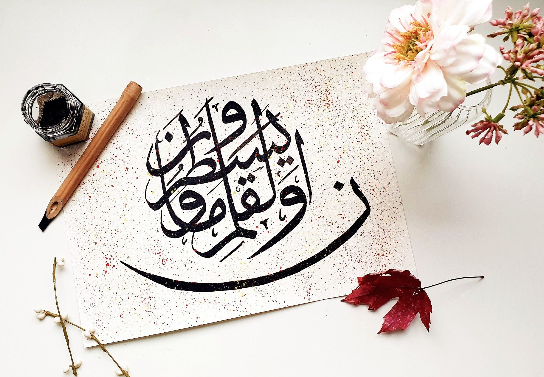 Arabic Calligraphy Painting Noon Wal Qalam In 2020 Arabic Calligraphy Painting Calligraphy Painting Calligraphy