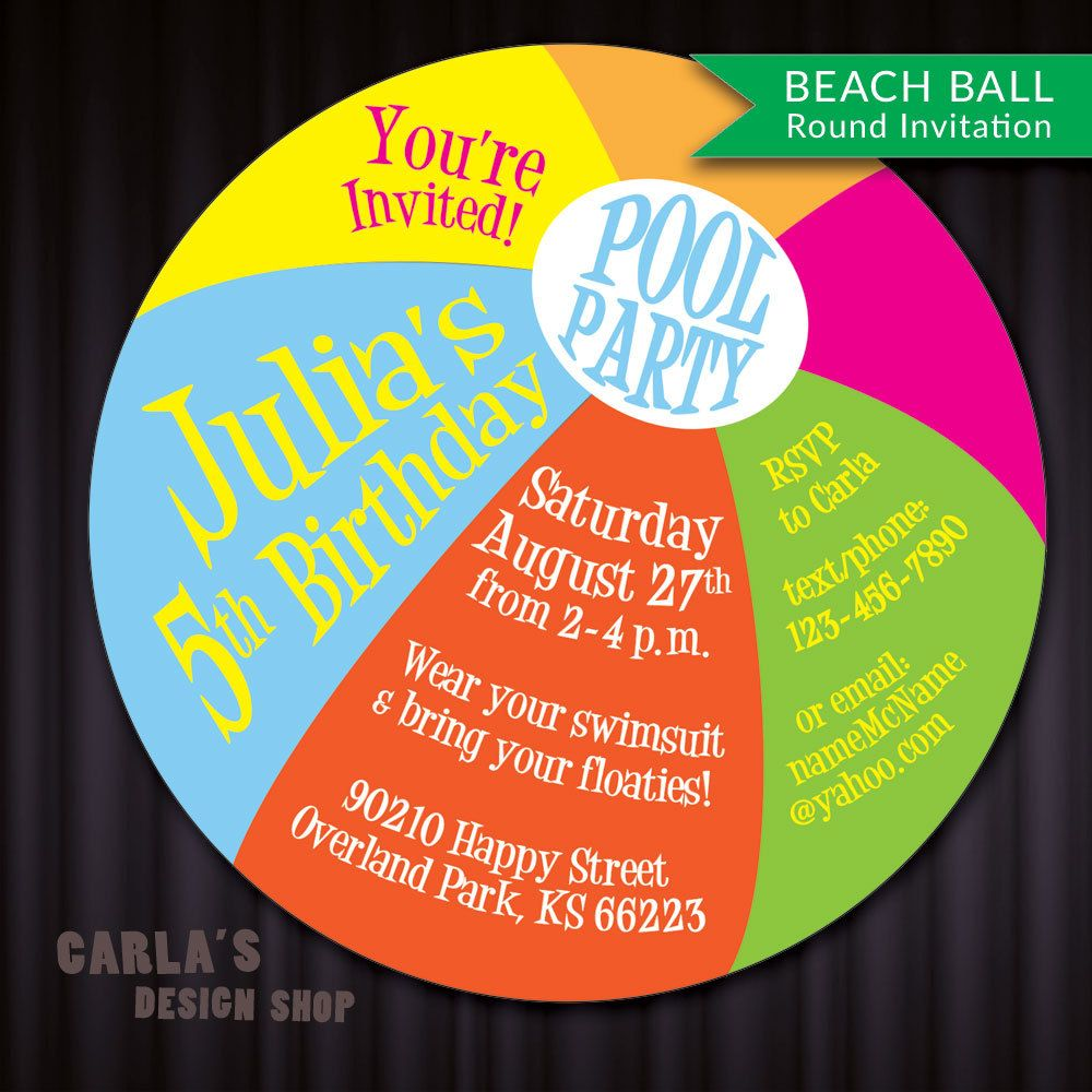 birthday party invitations printable%0A ROUND Beach Ball PRINTABLE Birthday or Pool Party Invitation  Fun invite  for your next get