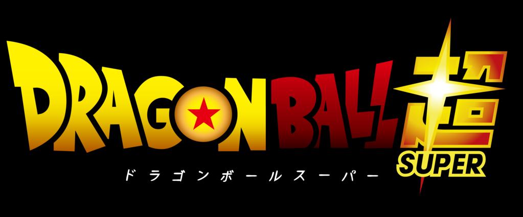 Dagron Ball Super Logo By ShikoMT by ShimoMT on