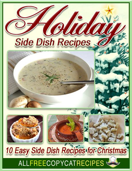 Christmas Side Dishes Pinterest.Holiday Side Dish Recipes 10 Easy Side Dishes For Christmas